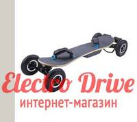 Электроскейт Hoverbot MB-1 арт. 1423