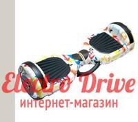 "Гироскутер Smart Balance Wheel 6,5 дюймов ""Белый граффити"" арт. 1148"