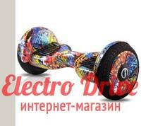 "Гироскутер iBalance iB105A010 10,5 дюймов цвет ""Оранжевый граффити"" арт. 1149"