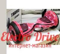 """Гироскутер Smart Balance Wheel New 10,5 дюймов """"Розовый космос"""" арт. 1150"""