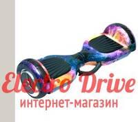 """Гироскутер Smart Balance Wheel 6,5 дюймов """"Галактика"""" арт. 1155"""