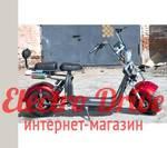Электроскутер Citycoco BR40 2000W арт. 1437