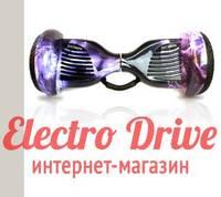 """Гироскутер SmartOne Aqua 10,5 дюймов """"Фиолетовые облака"""" арт. 1164"""