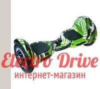 "Гироскутер Smart Balance Wheel 10 дюймов ""Зеленый граффити"" арт. 1377"