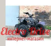 Квадроцикл ATV Pro 125 см3 арт. 1327