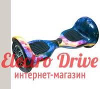 """Гироскутер Smart Balance Wheel 10 дюймов """"Галактика"""" арт. 1172"""
