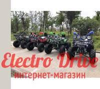 Квадроцикл ATV 125сс арт. 1329