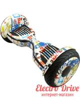 Гироскутер Eboard Smart Balance Premium 10,5 ГРАФФИТИ арт. 2257