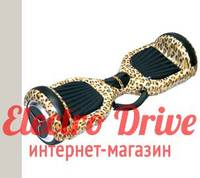"Гироскутер Smart Balance Wheel 6,5 дюймов ""Леопард"" арт. 1178"