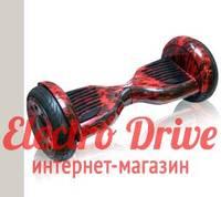 "Гироскутер Smart Balance Wheel New 10,5 дюймов ""Красное пламя"" арт. 1180"