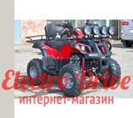 Квадроцикл ATV 125 см3 арт. 1330