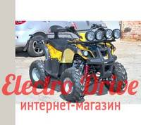 Квадроцикл ATV 125 см3 арт. 1331
