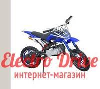 """Детский бензиновый мотоцикл Orion 50 см3 """"Синий"""" арт. 1355"""