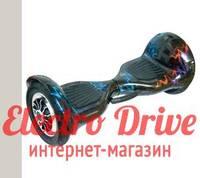 """Гироскутер Smart Balance Wheel 10 дюймов """"Три молнии"""" арт. 1383"""