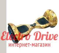 "Гироскутер Smart Balance Wheel 10 дюймов ""Леопард"" арт. 1193"