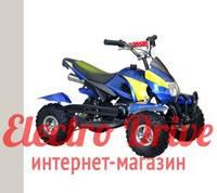"""Детский бензиновый квадроцикл ATV 49cc """"Синий"""" арт. 1332"""