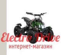 Детский электрический квадроцикл ATV 250w арт. 1333