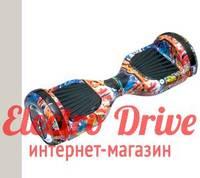 "Гироскутер Smart Balance Wheel 6,5 дюймов ""Оранжевый граффити"" арт. 1204"