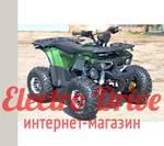 Квадроцикл ATV 125 см3 арт. 1335