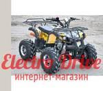 Квадроцикл ATV Pro 125 см3 арт. 1336