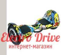 "Гироскутер Smart Balance Wheel 10 дюймов ""Хип-Хоп"" арт. 1385"
