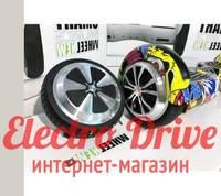 Мотор-колесо для гироскутера 6,5 дюймов арт. 1122