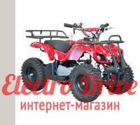 """Детский бензиновый квадроцикл ATV 50cc """"Красный паук"""" арт. 1339"""