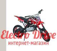 """Детский бензиновый мотоцикл Orion 50 см3 """"Красный"""" арт. 1356"""