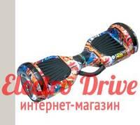 "Гироскутер Smart Balance Wheel 6,5 дюймов ""Оранжевый граффити"" арт. 1234"