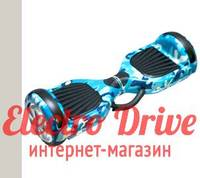"Гироскутер Smart Balance Wheel 6,5 дюймов ""Синий хаки"" арт. 1236"