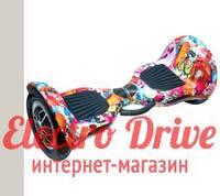 "Гироскутер Smart Balance Wheel 10 дюймов ""Карп"" арт. 1386"