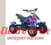 """Детский бензиновый квадроцикл ATV 49cc """"Синий"""" арт. 1342"""