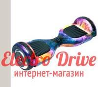 """Гироскутер Smart Balance Wheel 6,5 дюймов """"Галактика"""" арт. 1244"""