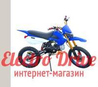 "Питбайк Orion 125cc ""Синий"" арт. 1358"