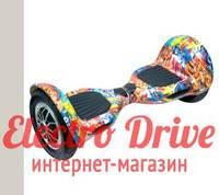 "Гироскутер Smart Balance Wheel 10 дюймов ""Оранжевый граффити"" арт. 1259"