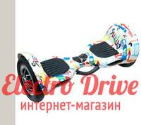 "Гироскутер Smart Balance Wheel 10 дюймов ""Белый граффити"" арт. 1387"