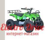 """Детский бензиновый квадроцикл ATV 50cc """"Зеленый паук"""" арт. 1343"""