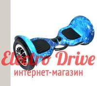 "Гироскутер Smart Balance Wheel 10 дюймов ""Созвездия"" арт. 1388"