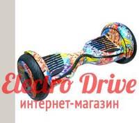 "Гироскутер Smart Balance Wheel New 10,5 дюймов ""Оранжевый граффити"" арт. 1271"