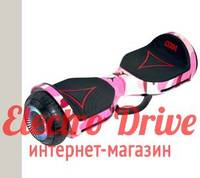 "Гироскутер Smart New 6,5 дюймов ""Розовый хаки"" арт. 1278"