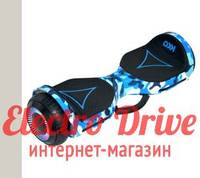 "Гироскутер Smart New 6,5 дюймов ""Синий хаки"" арт. 1280"