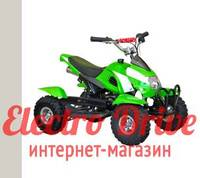 """Детский бензиновый квадроцикл ATV 49cc """"Зеленый"""" арт. 1347"""