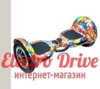 "Гироскутер Smart Balance Wheel 10 дюймов ""Оранжевый граффити"" арт. 1390"