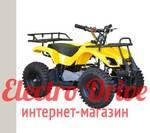 "Детский бензиновый квадроцикл ATV 50cc ""Желтый"" арт. 1348"