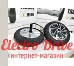 Мотор-колесо для гироскутера 8 дюймов арт. 1140
