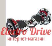 """Гироскутер Smart Balance Wheel 10 дюймов """"Пираты"""" арт. 1391"""