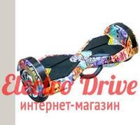 """Гироскутер Smart Balance Transformer 8 дюймов """"Оранжевый граффити"""" арт. 1294"""