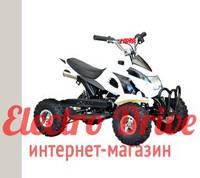 """Детский бензиновый квадроцикл ATV 49cc """"Белый"""" арт. 1349"""