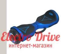 """Гироскутер Smart New 6,5 дюймов """"Синий матовый"""" арт. 1300"""