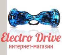 """Гироскутер SmartOne Aqua 10,5 дюймов """"Синее пламя"""" арт. 1301"""
